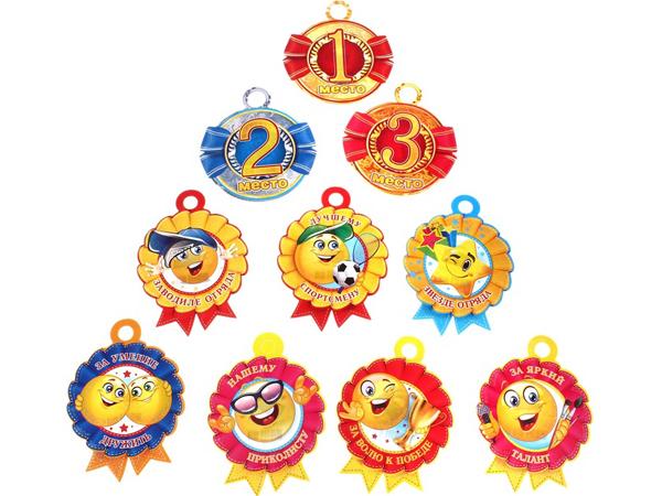 картинка медаль для детского сада